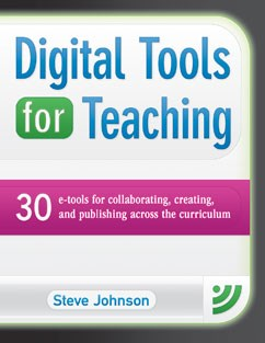 Creation 1: Digital Tools for Teaching A La Carte