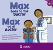 Max va al doctor / Max Goes to the Doctor