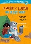La/The Noche de Terror/Scary Night: Un cuento sobre Robot y Rico/A Robot and Rico Story