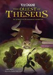 The Quest of Theseus: An Interactive Mythological Adventure