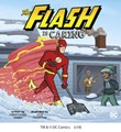 The Flash Is Caring