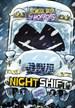 Night Shift: A 4D Book