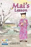 Mai's Lesson