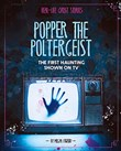 Popper the Poltergeist: The First Haunting Shown on TV