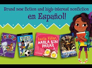 Capstone Interactive in Spanish